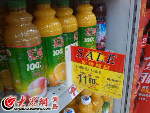 """汇源产品难逃""""瞎果门"""" 青岛超市降价促销"""