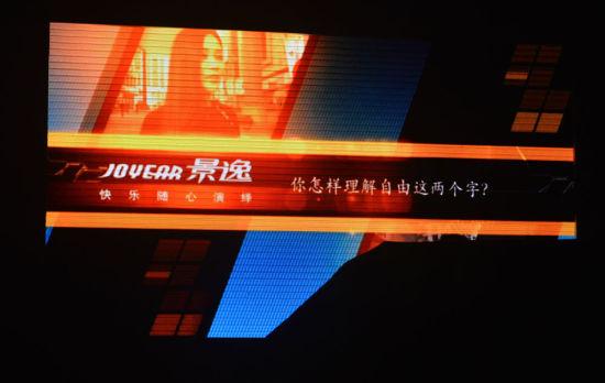 售7.99-10.59万元 景逸X5济南正式上市