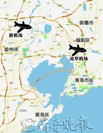 按照规划,青岛新机场将建设成为与区域一体化发展相