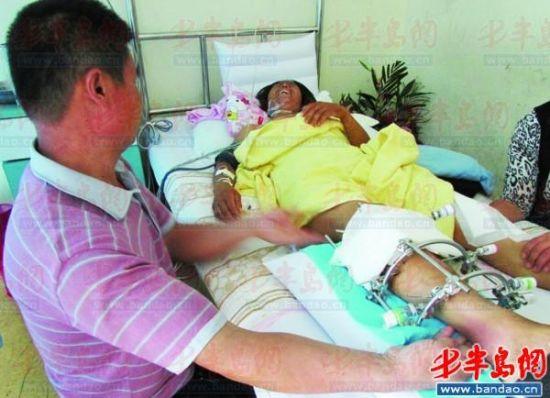 王女士的家人在医院照顾她