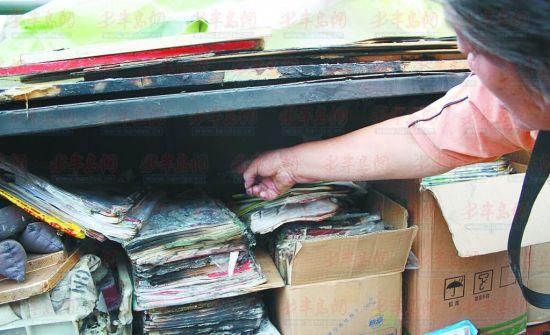 报摊上被烧毁的书刊。