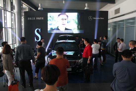 济南之星全新梅赛德斯-奔驰S级轿车荣耀上市