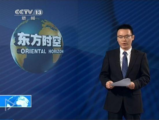 南昌警方称两名女童确系洗衣机绞死
