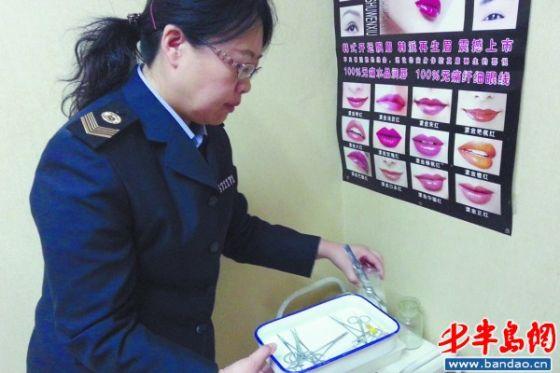 """""""一名女子拨打卫生局投诉电话说,她怀疑这家位于台东六路的美容院是"""
