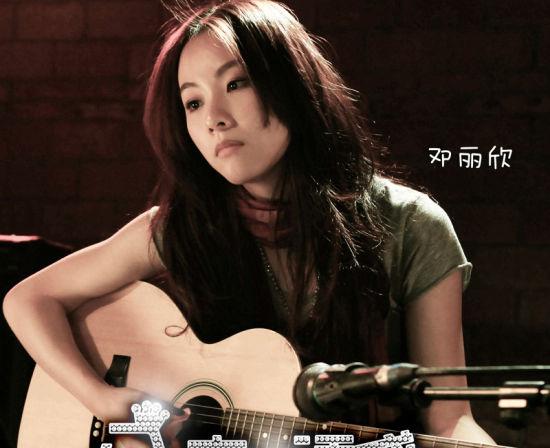 《公主的诱惑》发海报邓丽欣落寞抱吉他