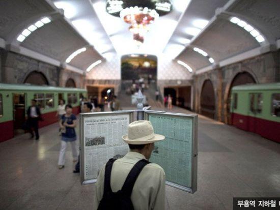 平壤地铁地下宫殿