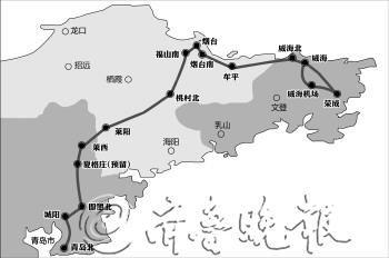 青荣城际铁路线路图
