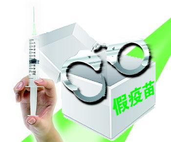 已经接到通知,开展针对疫苗经营企业进行的专项检查