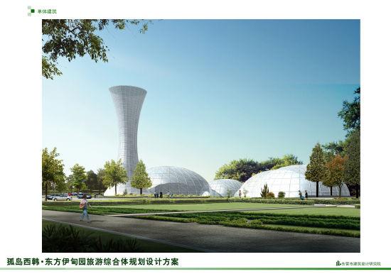 孤岛镇乡村综合体及瞭望塔规划设计方案