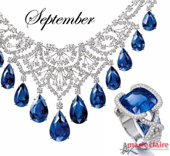 九月——蓝宝石
