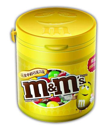 M&M's花生牛奶巧克力豆100g