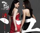 《四大名捕2》时装海报邓超三女神虐爱