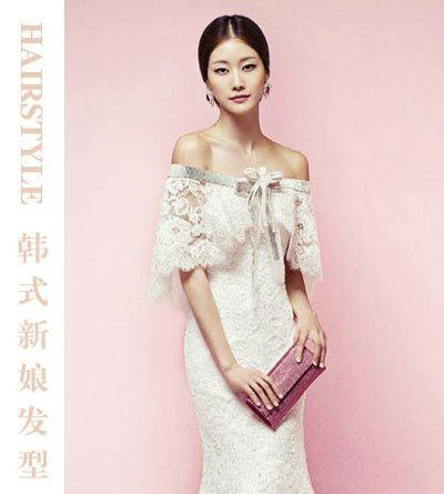 韩式新娘发型 营造最浪漫婚礼