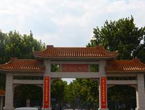 济南动物园一日游