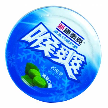 新康泰克草本润喉软糖(薄荷味)