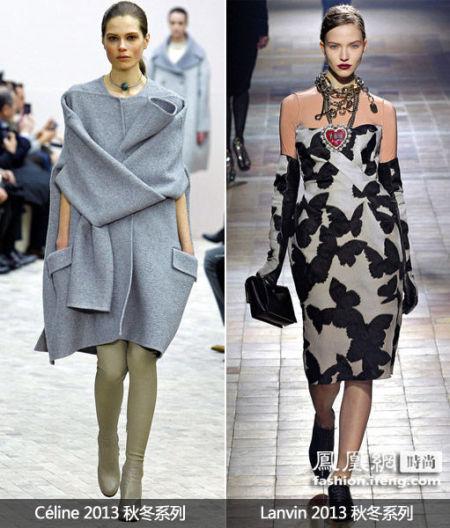 左:Céline 2013 秋冬系列;右:Lanvin 2013 秋冬系列