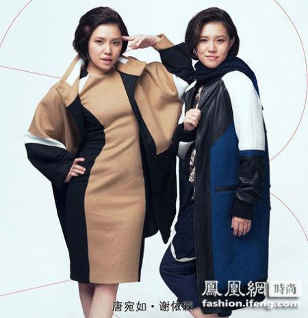 《小时代3》海报-谢依霖