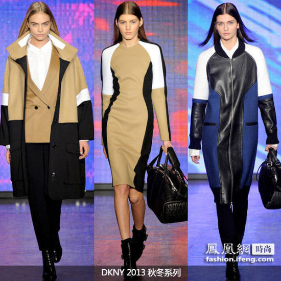 DNKY2013秋冬系列