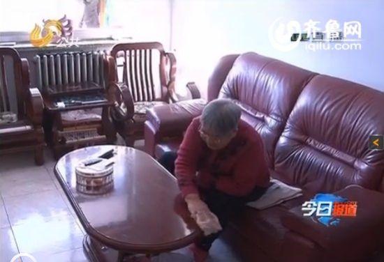 淄博空巢老人张兰美(视频截图)