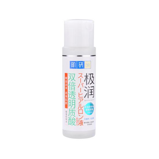肌研极润保湿化妆水120元/件