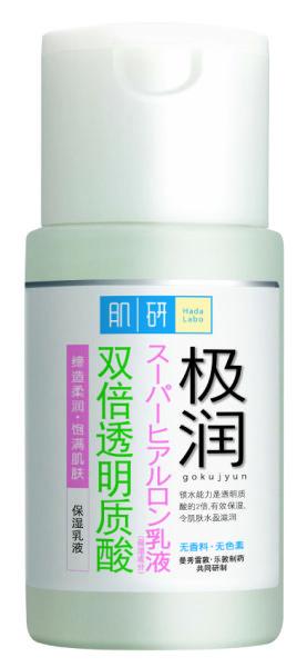 肌研极润保湿乳液90ml ¥100/件