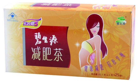 碧生源减肥茶2.5g*20袋+5袋 ¥62.8/件(屈臣氏京东有售)