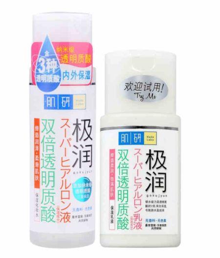 肌研极润保湿乳液90ml+肌研极润保湿化妆水170ml 组合价180元