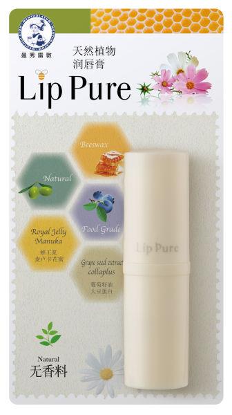 曼秀雷敦天然植物润唇膏(无香料)4g 减后价24.4元/件