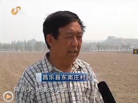 昌乐县东南庄村打了二三十眼井,也没找到很好的水源(视频截图)