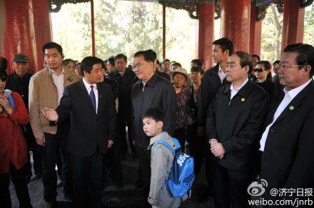 李长春参观孔子孟子府庙