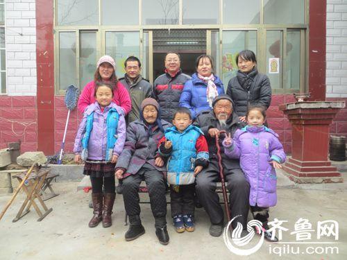 杨克泉家庭