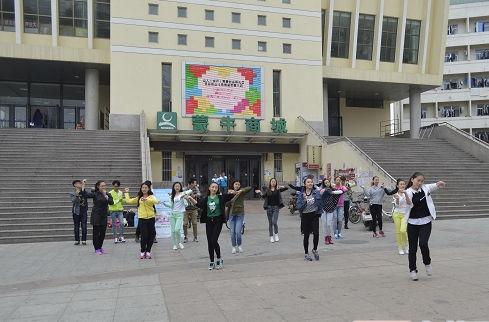 山大校园上演动感快闪 倡导大学生加强体育锻炼