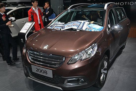 东风标致2008-第十九届潍坊汽车博览会 首日精彩集锦高清图片