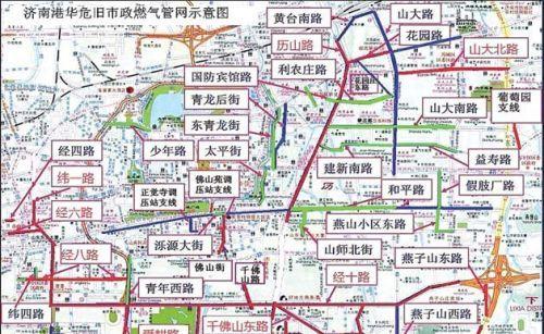 图为16日济南港华燃气公布的省城部分地区危旧市政燃气管网示意图。红色为未改 造铸铁管,蓝色为已改造铸铁管,绿色为已改造已切换铸铁管。