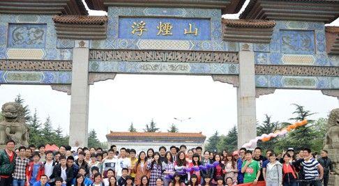 潍坊医学院举办大学生越野比赛活动