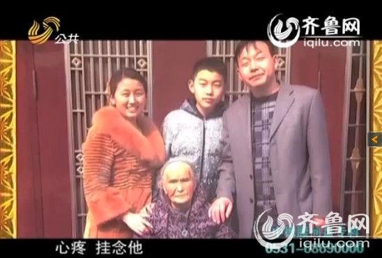 王东一家全家福 视频截图