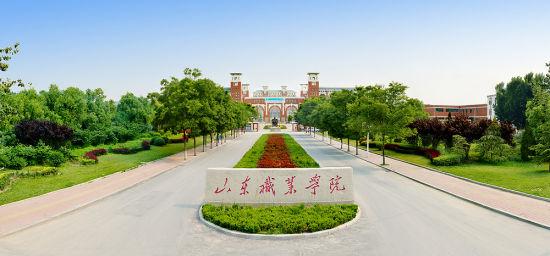 """4月中旬, 山东职业学院顺利通过山东省教育厅,财政厅组织的""""国家"""