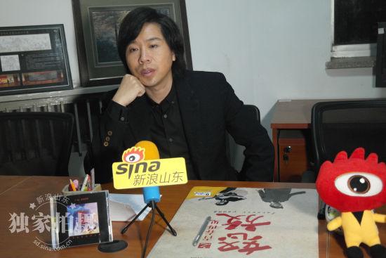 水木年华成员卢庚戌接受新浪山东独家专访
