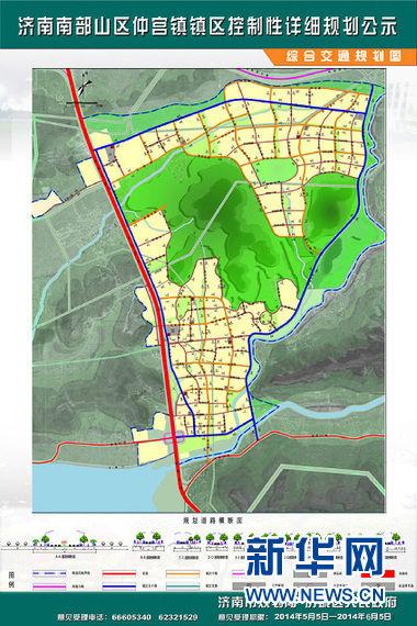 日前,记者获悉,济南市规划局对济南南部山区仲宫镇,西营镇,柳埠镇三