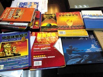 5月8日,广西第一传销大案中,警方自传销人员处收缴的部分介绍资本运作的出版物。