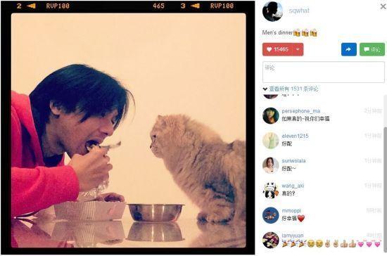 舒淇首次晒出冯德伦与自己爱猫的照片