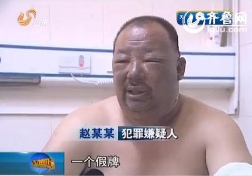 民警找到犯罪嫌疑人时,他正在医院烧伤科接受治疗。