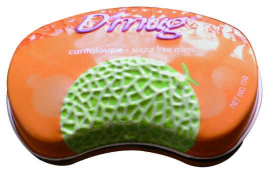 迪玛哈密瓜