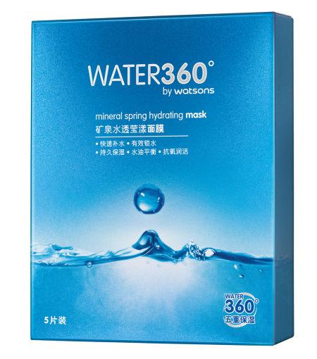 屈臣氏WATER360°矿泉水透莹漾面膜5片装-侧盒