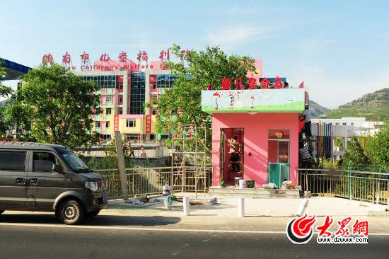 目前,婴儿安全岛的建设工作已经完成,正在进行粉刷、装修的收尾工作。记者 王长坤 摄