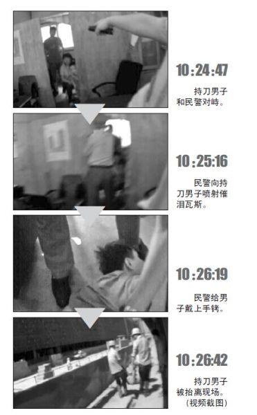泰安男子索薪无望持刀劫母子三人 民警48秒夺刀