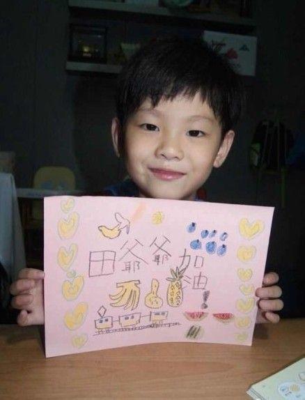 台北儿童祈福祝愿
