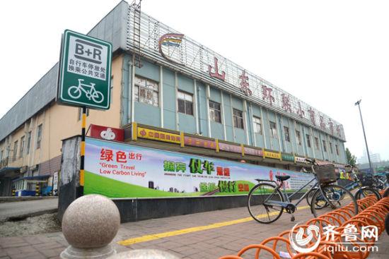 B+R自行车停放处