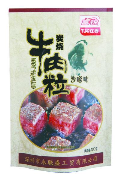 富锦牛肉粒 12.9元/件(屈臣氏实体店铺有售)