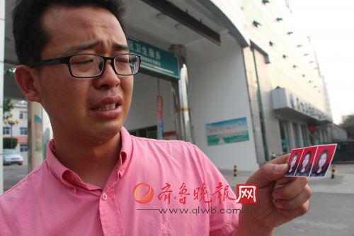 10日下午,刘新华看着未婚妻宋淑娟的照片泪流满面。本报记者杜洪雷摄